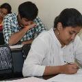 Inter exams schedule released