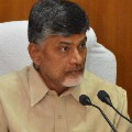 Chandrababu demands AP government to cancel Tenth class exams
