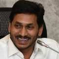 YS Jagan orders 100 rupees fine for Seased vehicles