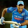 when Dhoni smashed a Pakistani cricketer dating plan