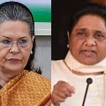 Sonia and Mayawati to be honored with Bharat Ratna