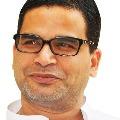 pk to work for congress in punjab