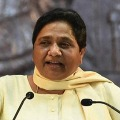 We will teach a letter to Congress and Gehlot warns Mayawati