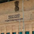 High Court Punishment To AP Assembly Secretary