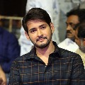 Mahesh Babu supports Plasma Donation campaign by Cyberabad Police