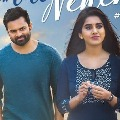 sai tej releases title song