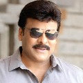 Chiranjeevi sends one lakh to his fan