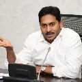 CM Jagan will visit Sarada Peetham in Vizag