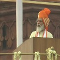 PM Modi speech from redfort on eve of Independence day