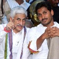 ED summons AP CM YS Jagan and Vijayasai reddy