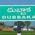 Dubbaka exit polls