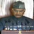 President Addresses Joint Sitting Of Parliament
