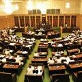 AP Legislative council adjourned