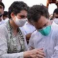 UP Police Register Case Against Rahul and Priyanka Gandhi