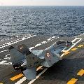 Navy found debris of crashed Mig fighter craft