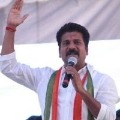 ACB Court dismiss Revanth Reddy petition