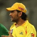Tamil IPL Fans Demand to Remove MSD