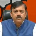 GVL says if BJP got anger regional parties wiped out