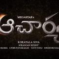 Koratala Announces Acharya Teaser Date and Time