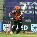 Sunrisers set a low total against Kolkata Knight Riders