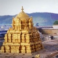 Tirumala temple closed today night due to solar eclipse