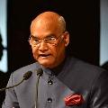 President Ramnath kovind visit tirumala tomorrow