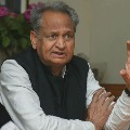 Rajasthan CM ashok gehlot said he not scared about central agencies