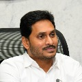 Jagan is going to Delhi tomorrow