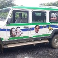 102 Ambulance theft by three people in khammam