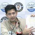 AAP Leader tears Cetres notice