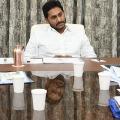 CM Jagan reviews on AP Private Universities Act amendment