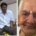 Tollywood producer Sanam Naga Ashok Kumar lost his mother