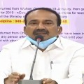 Eatala Rajendar tells review details