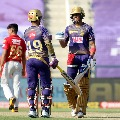 Opener Gill and skipper Dinesh Karthik gets fifties as KKR posted respectable score