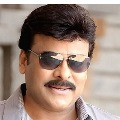Chiranjeevi shares his fathers photo in twitter