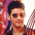 Mahesh to work with lady director