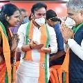 Hyderabad EX Mayor Banda Karthika joins BJP