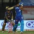 Delhi Capitals set huge target before Kolkata Knight Riders