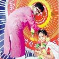 Honour killing in Nandyal Kurnool dist