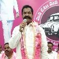 Teegala Krishna Reddy to join BJP