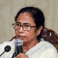 No Nepotisam in Our Party Says TMC