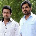 Surya and Karthi act together
