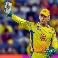 Dhoni has underwent corona tests in Ranchi ahead of IPL