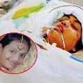 Nagarkurnool girl killed in a road accident in Australia