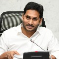 CM Jagan held a meeting with ministers in Tadepally camp office