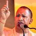 UP CM Yogi Adityanath donates 2 lakh rupees for ayodhya ram mandir