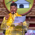 Chandrababu explains on Polavaram project