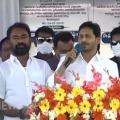 CM Jagan said apologies to Gandikota settlers