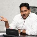 CM Jagan reviews YSR Free Current in state