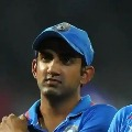 Gambhir Says he can bet On Dhoni Record Never Break